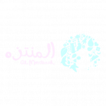 Al Montazah Logo - White